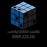 آموزش شبکه در اصفهان , امنیت شبکه در اصفهان